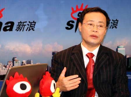 徐唐先:吸引大企业海口出台很多优惠政策__新浪