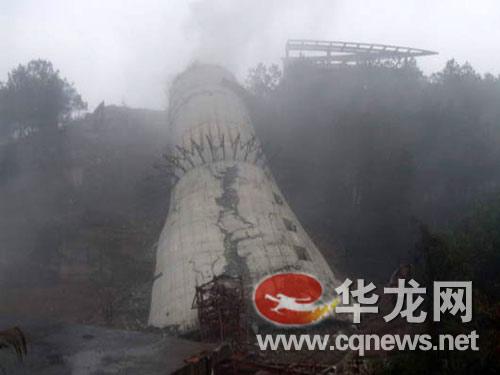 """重庆万州形象工程""""三峡明珠塔""""被拆除(组图)"""
