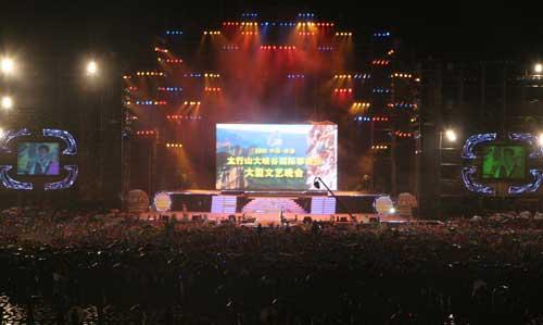 攀岩节开幕式大型文艺晚会隆重举行(组图)
