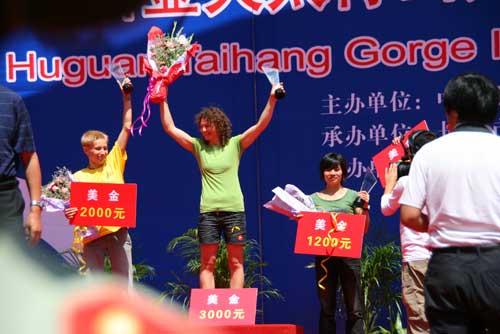 青龙峡举行攀岩精英赛开幕仪式(组图)