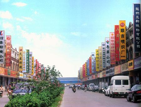 吴江迈向现代化都市发展之路