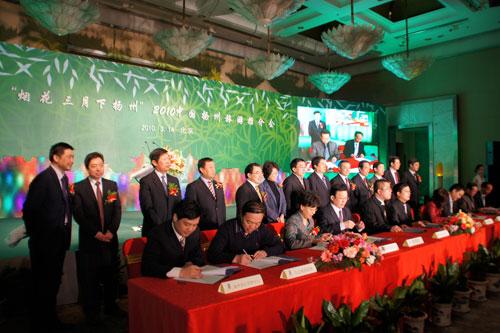 世博旅游竞争升温 古城扬州进京推介旅游线路