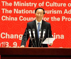 中国-东北亚博览会开幕