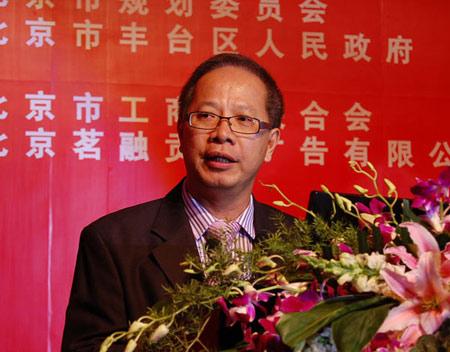 中国马来西亚商会会长陈世安先生致辞