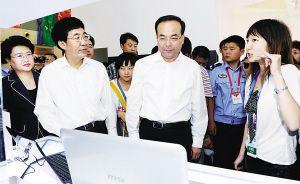 第六届东北亚博览会投资项目签约仪式举行