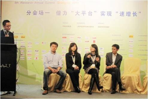 新意互动上海老总王石:营销新环境中的代理服务