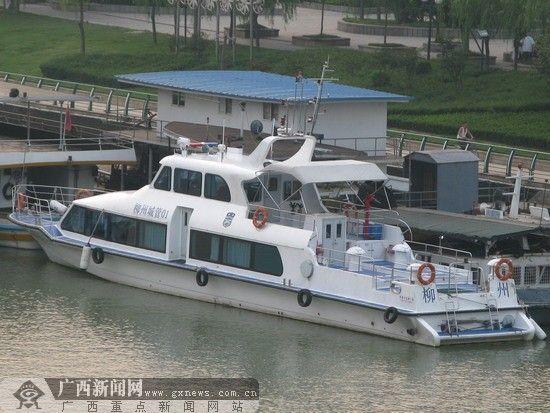 柳州城管:配空调厕所执法船造价200万不高(图)