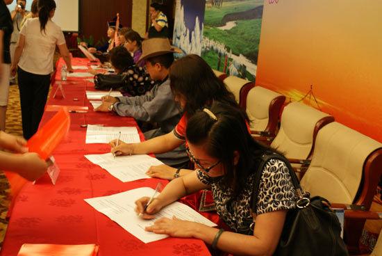 锡林郭勒草原旅游推介会24日在北京举行