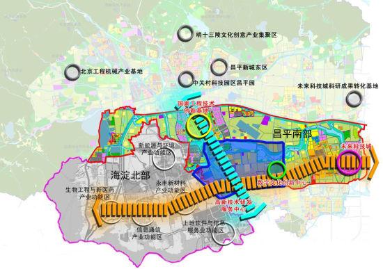 昌平南部纳入中关村国家自主创新示范区核心区