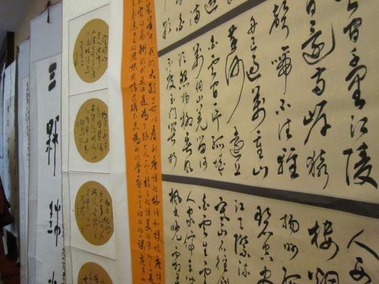 """""""绿城翰墨""""―2011年南宁书法论坛在邕举行"""