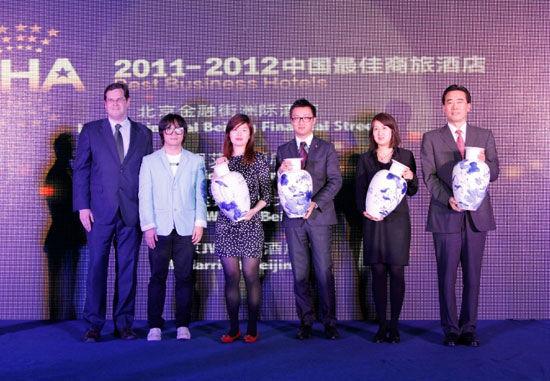 """2011-2012""""中国最佳酒店""""评选活动颁奖盛典圆满落幕"""