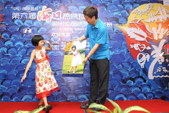 第六届海口热气球节欢迎晚宴举行(组图)