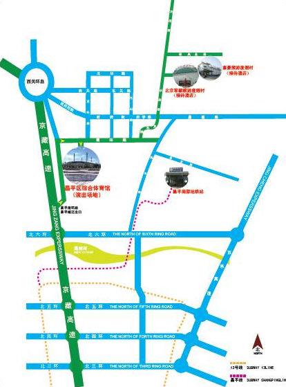 首届中国北京魔术大会――昌平体育馆行车路线