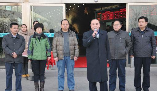 华山景区举行新年迎宾仪式