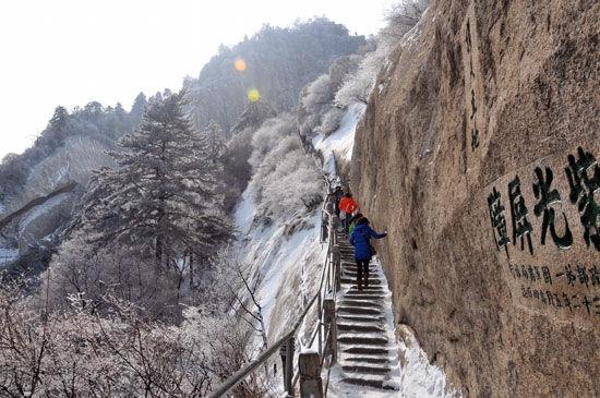 华山景区春节活动丰富 增进游客体验(组图)