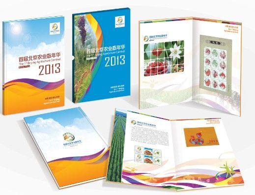邮票公司为昌平农业嘉年华设计邮折和邮册受好评