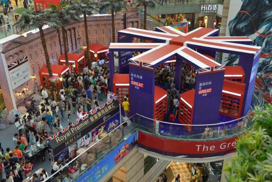2015亚欧商品贸易博览会境外精品抢先看