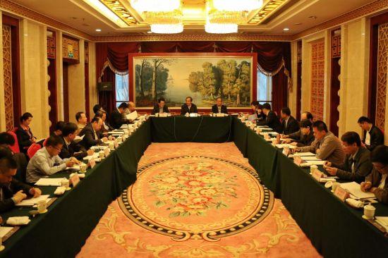 第五届中国―亚欧博览会执委会召开第一次工作会