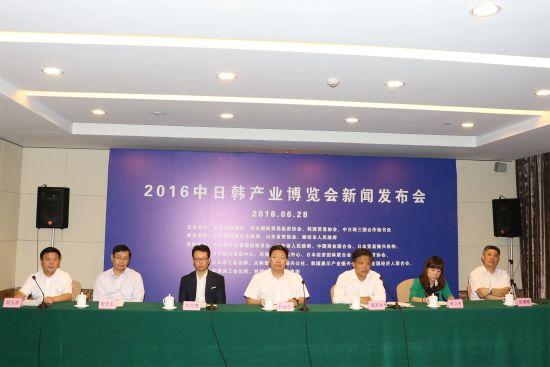 2016中日韩产业博览会将于9月23日举行