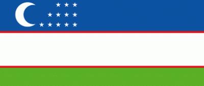 亚欧博览会参展国介绍 乌兹别克斯坦