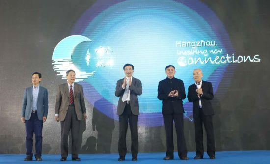 乘G20之势 杭州锐意推出全新会奖品牌形象