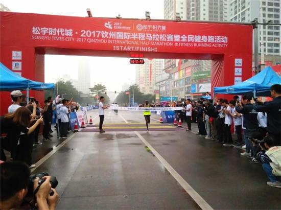 海上丝绸之路--2017钦州国际半程马拉松赛举行
