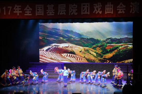 广西现代壮剧《第一书记》北京会演大获成功