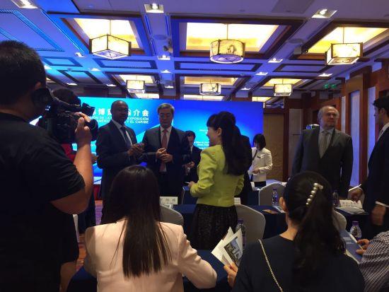 """首届""""中国-拉美国际博览会""""推介会在京成功举办"""
