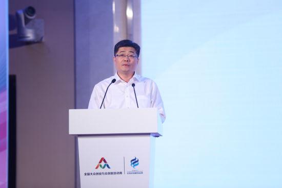 2017年全国大众创业万众创新活动周北京会场启动