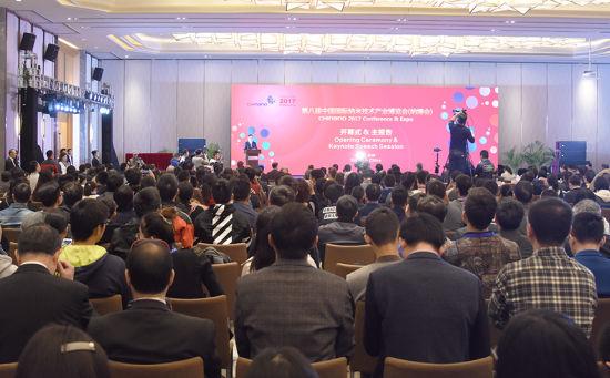 第八届中国纳博会在苏州园区开幕