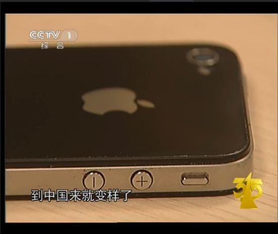 图为问题苹果手机。(图片来源:央视截图)