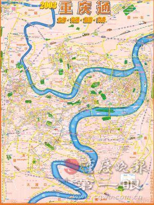 绘于81年前重庆首套地图露面(图)_古籍善本
