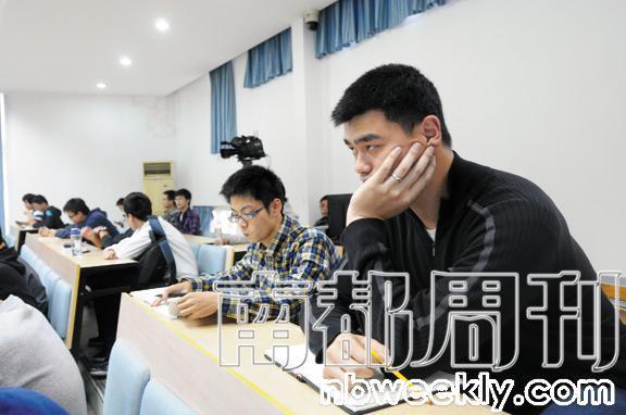 姚明正式成为上海交大的本科新生。