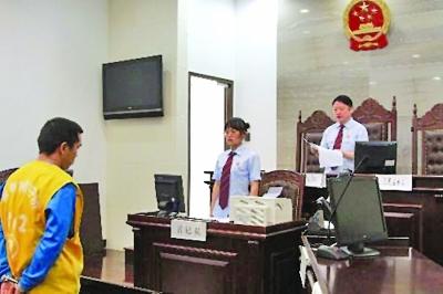 庭审现场。图片由法院提供