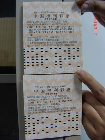 巨奖彩票:千万奖金票在上 亿元奖金彩票在下 来源:中彩网