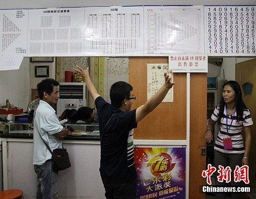 三里屯南路一彩票站,5.7亿元大奖中出地。