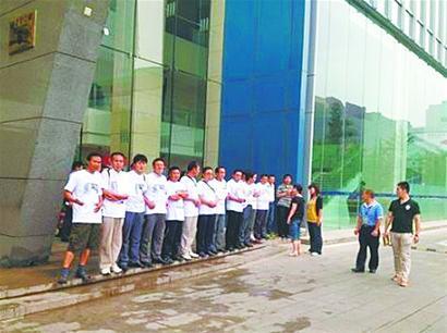 十几人站在中国普天北京总部前要求面见总裁。(资料照片)