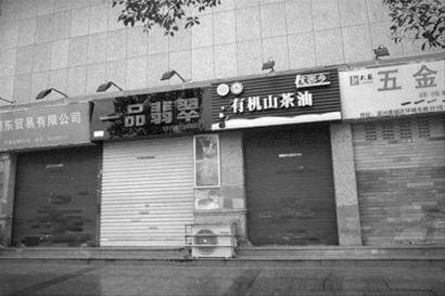 温州经济增速全省倒数第一 商铺集体关门