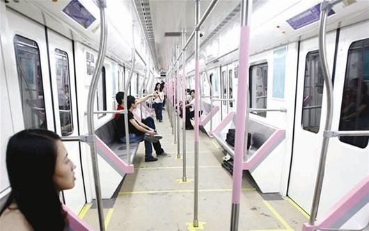 武汉轨道交通管理条例:在地铁进食最高罚200元