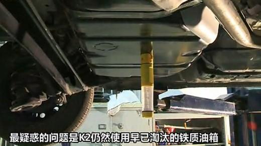 起亚k2汽车油泵电路图