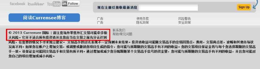 Sina hk forex
