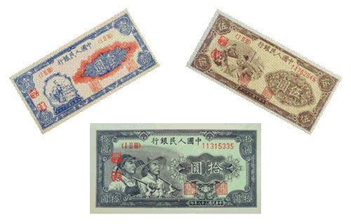 收藏2015年第五套人民币100元纸币