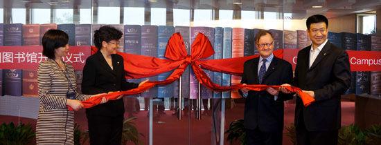 中欧北京校园图书馆开馆剪彩仪式