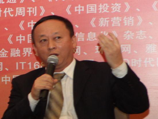 怡亚通供应链股份有限公司刘云秀