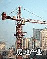 房地产业与公司债