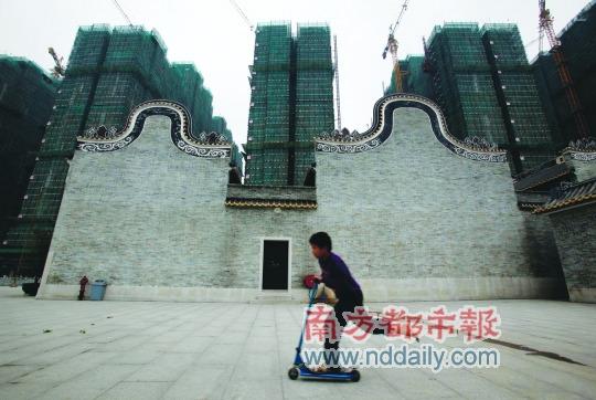 城中村落日:广州的另一种叙事(图)