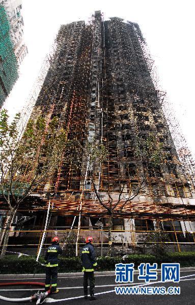 """上海特大火灾 不能只是烧痛了一个""""上海"""""""