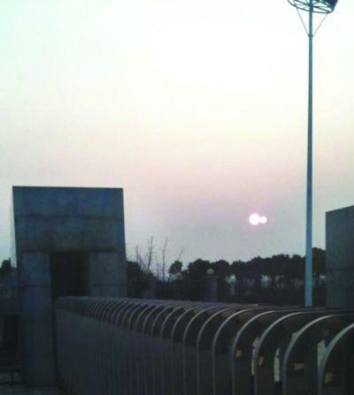 江苏金坛现天文奇景 两个太阳同现空中(图)