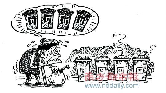广州4月起垃圾不分类投放 个人每次罚款50元