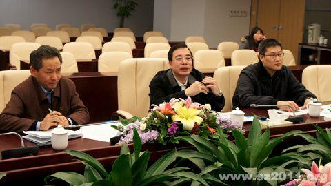 大运会执行局与深圳市公安局经济犯罪侦查局座谈